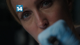 xfiles-revival-first-look-010-small.png